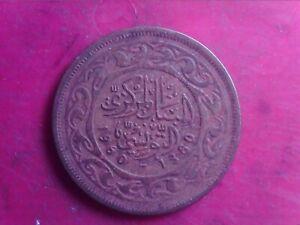 TUNISIA   20   MILLIM   1960    1380     NOV24