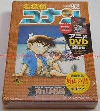 New Detective Conan Vol.92 Limited Edition Manga + DVD Episode One Booklet Japan