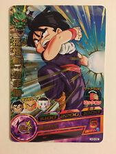 Dragon Ball Heroes Rare H3-02
