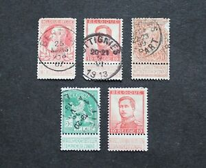 BELGIUM - SCARCE EARLY LOT WITH TABS M/U LOT RR