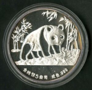 China Coin 1987 Huge 5oz Silver Panda Sino Friendship in Original Box NO RESERVE