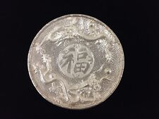 Vintage Chinese Export Solid Silver Dragon Nut Dish Plate