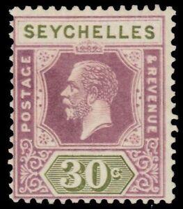 """SEYCHELLES 107v (SG115v) - King George V """"Frame Double Printed Error"""" (pf61994)"""