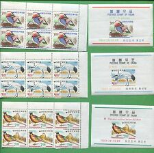 10 Sets of 1966 Korea Stamps 493 - 504 & 493a - 504a Cat Value Wildlife