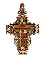 Orthodox Wood Wall Cross Hand Made Russian Crucifix Nr
