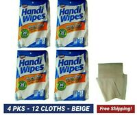 HEAVY DUTY HANDY CLOTHS  MULTIPURPOSE ABSORBENT CLEANING TOWELS 4 PKS/12 Blue