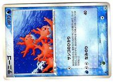 POKEMON JAPANESE CARD CARTE N° 023/083 Corayon Corsola 1ed