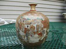 Antique Satsuma Gourd Shaped Vase