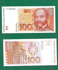 CROATIA HRVATSKA 100 KUNA 1993 .G.  .G no-85 -  UNC