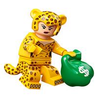 LEGO DC - Super Heroes Series Minifigures Mini Figures 71026 ( The Cheetah )