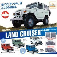 IP4 Toyota Land Cruiser FJ40 / Complete Set of 4 Figures / 1/64