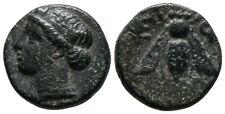 Koc Greek Coins.IONIA. Ephesos. Ae 11mm. 1,14g. (Circa 375-325 BC).