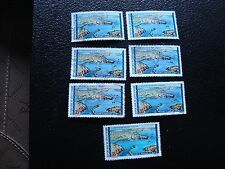 COTE D IVOIRE - timbre yvert/tellier n° 391 x7 obl (A27) stamp