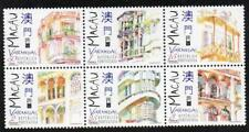 MACAO MNH 1997 SG1000-05 Balconies