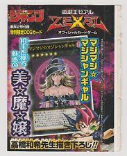 Yu-Gi-Oh Japanese WJMP-JP018 Magi Magi Magician Gal Ultra Rare (Sealed) (NEW!)