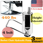 Barber Chair Replacement Hydraulic Pump 4 Screw Beauty Salon Adjustable Height