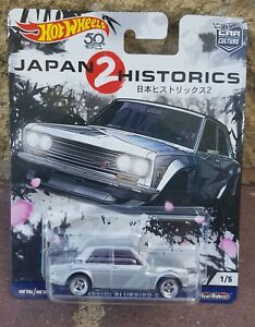 Hot Wheels 2018 JAPAN HISTORICS 2 - DATSUN 510 [SILVER] CAR NEAR MINT, CARD EX