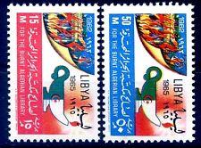 LIBIA INDIPENDENTE 1965 - BIBLIOTECA DI ALGERI   SERIE  NUOVA **