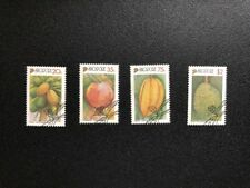 BiZStamps: Singapore Stamps- 1993 Nature Series - Local Fruits CTO