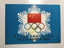 1980 PRC China Cina 13th Winter Olympics j54 Folder Booklet Olimpiadi Invernali