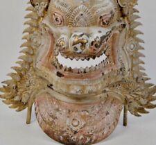 Antique Asian Bronze Mask
