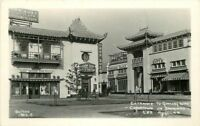 Broadway Entrance Ginling Way 1940s Chinatown Los Angeles California RPPC 5686