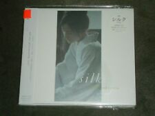 Ryuichi Sakamoto Silk Soundtrack Japan CD sealed