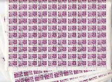 CCCP URSS 9 feuilles Serie courante Ouvriers et Lenine 3 k 1966