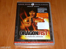 DRAGON FIST EL PUÑO DEL DRAGON - Jackie Chan - NO ENGLISH - Precintada
