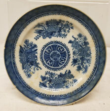 Antique Vintage Chinese Nanking Export Underglaze Blue and White PLate