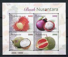 Indonesia 2017 MNH Fruits Manggis Rambutan 4v M/S Nature Foods Gastronomy Stamps
