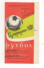 Orig.PRG   UEFA Super Cup 1975   FINALE   DYNAMO KIEW - BAYERN MÜNCHEN ! RARITÄT