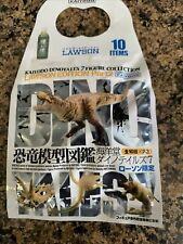 Kaiyodo Chocolasaurs Dinotales Dinosaur Lawson Series 7 #06 Huayangosaurus
