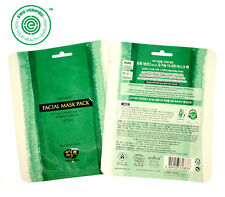 Whamisa Organic Real KELP Facial Mask Sheet - 35g (x 2 sheets)  EWG Verified(tm)