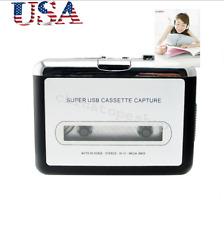 USB Cassette Tape to MP3 iPod CD Converter Capture Audio Music Player Poratble