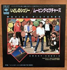 """Moving Pictures - Sweet Cherie / Joni and The Romeo Japan 7"""" Vinyl 07SP 677"""