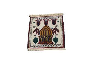 Mini Square Tribal Design 1'2X1'3 Handmade Area Rug Oriental Home Decor Carpet