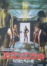 CAGED FURY Japanese B2 movie poster SEXPLOITATION WOMEN IN PRISONS 1990 NM