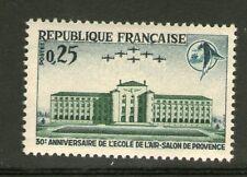 TIMBRE 1463 NEUF XX - ECOLE DE L'AIR A SALON DE PROVENCE - PAF