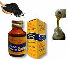 El Captain Nigella Sativa Virgin Pure Black Seed (Kalonji) Natural Oil -