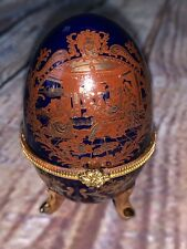 Akm Dark Blue & Gold Porcelain Faberge Egg Russian Collectible Trinket Box Euc