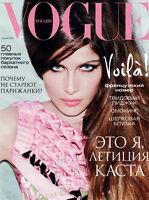 Laetitia Casta VOGUE Russia #8 2010 Tanga Moreau Anne Kenny Kirby Kenny fashion