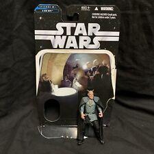 Star Wars Saga Labria Hasbro 2006 Action Figure