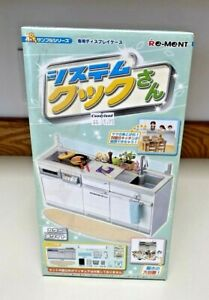 2006 RE-MENT Large KITCHEN CABINET w/ STOVE & SINK White COOK-SAN Puchi Barbie