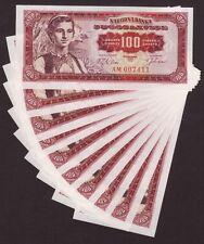 Yugoslavia Consecutive 10 X 100 Dinar 1963 Pick-73 UNC
