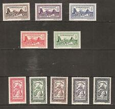 CAMBODIA # 18-37 MNH COAT OF ARMS & MAIL TRANSPORT