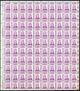 1286, Spectacular Misperforated Error Sheet of 100 Stamps Mint NH - Stuart Katz