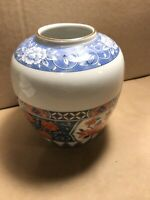 Vintage Tiffany & Co Floral Blue Poppy Ginger Jar Ceramic Vase JAPAN BH11