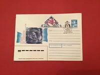 Russia 1989 Astronaut Space Travel  stamp cover R36301