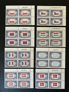 US Stamps-SC# 909 - 921 - Margin Country Block - 5 Cent - MH - SCV - 43.60